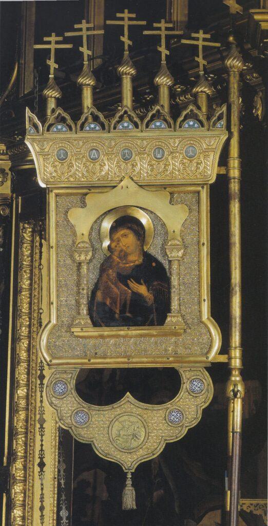 хоругвь Богоматерь Феодоровская. Священномученик Харлампий