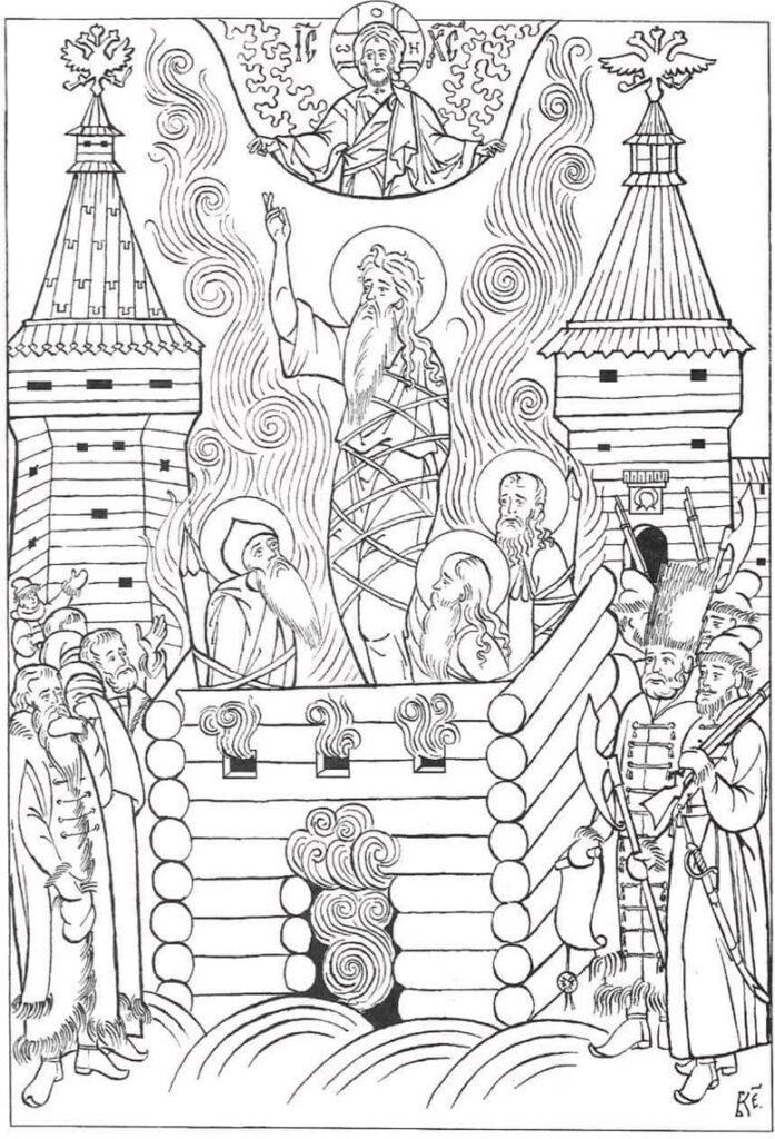 Казнь протопопа Аввакума, попа Лазаря, диакона Феодора, инока Епифания