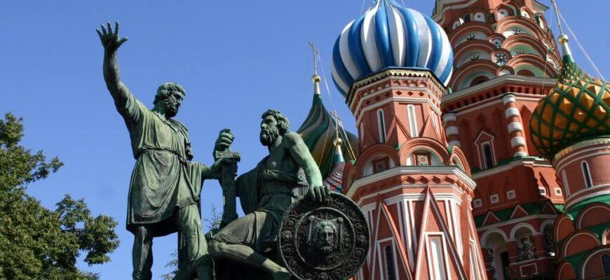 Памятник Минин и Пожарский
