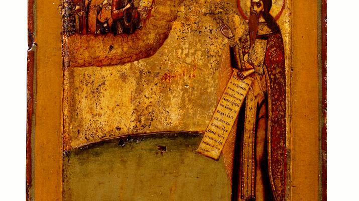 400 лет со дня рождения Протопопу Аввакуму