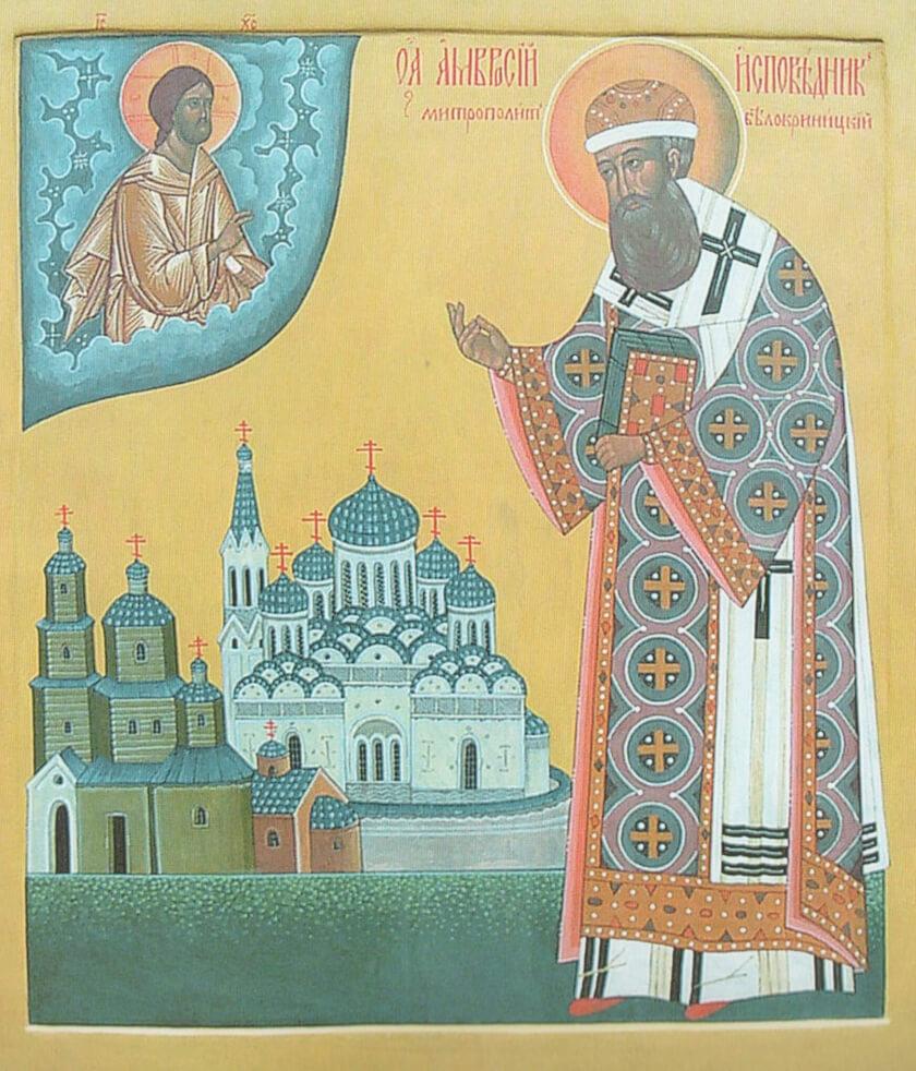 Митрополит Амвросий, первый Белокриницкий митрополит.