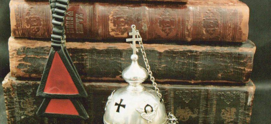 Кто такие староверы их место в Русской истории Православной церкви