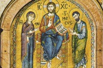 О крестном знамении