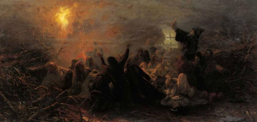 Аргументы против самосожжений старообрядцев