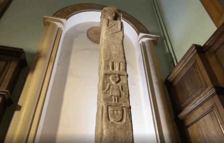 каменный славянский идол именуемый Збручским