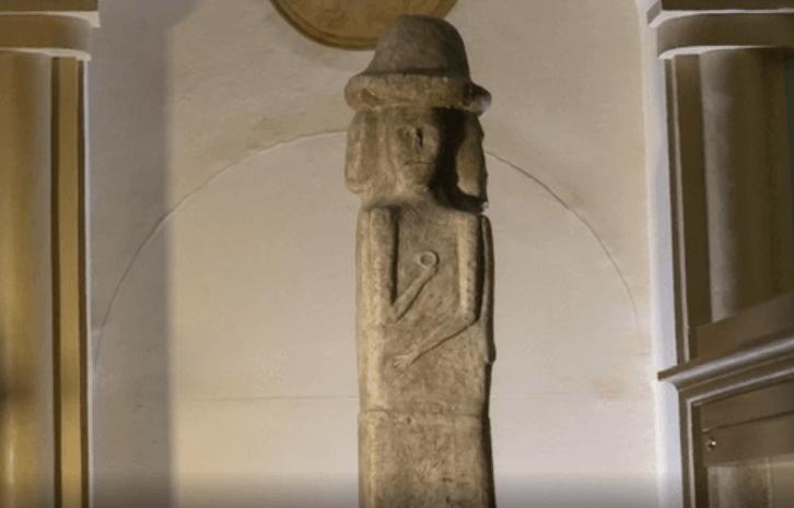 славянский идол именуемый Збручским