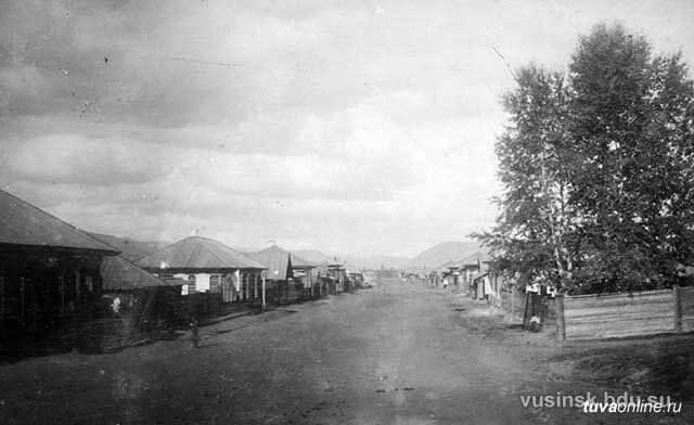 Верхне - Усинск 1913 год