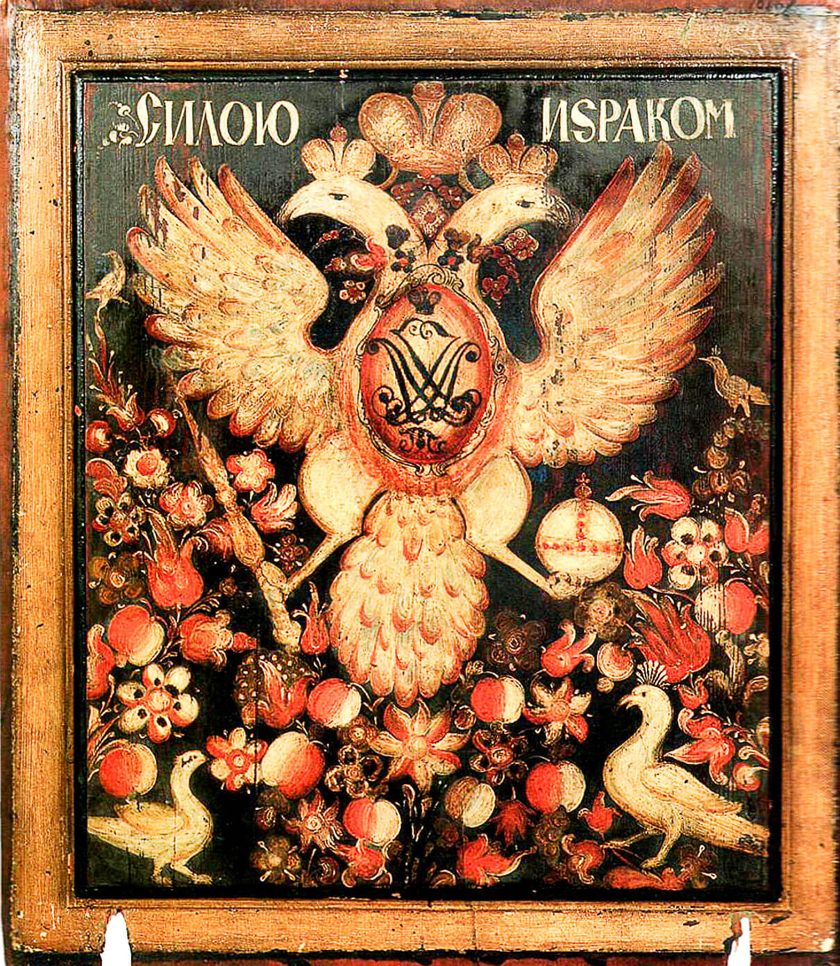 Двуглавый орел. Филенка. Выг. 1740-е годы. Государственный исторический музей