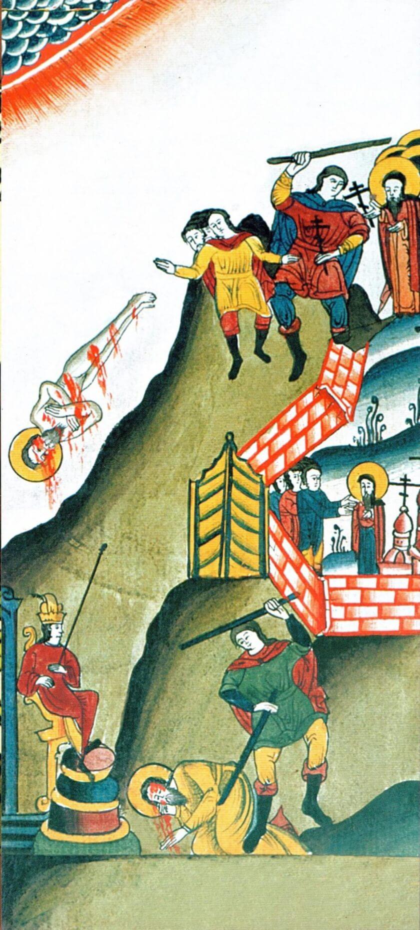 """миниатюра из книги """"Об об отцах и страдальцах соловецких"""""""