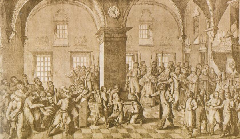 Спор о вере в Гранатовой палате 1682 г.