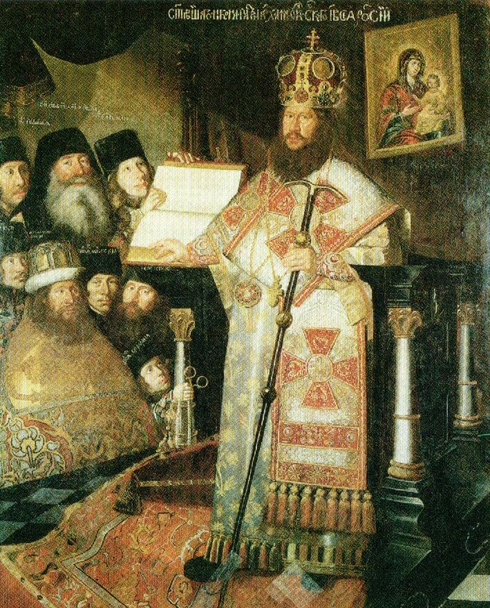 «Патриарх Никон с братией Воскресенского монастыря» нач. 1660-х гг.