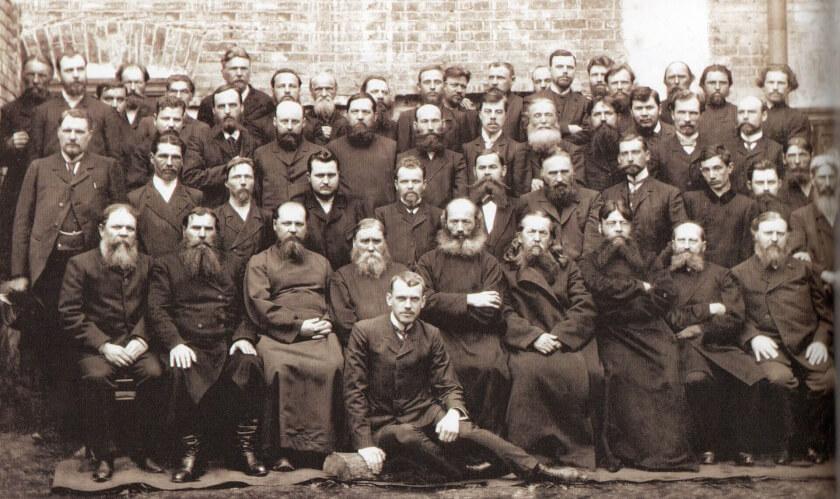 Съезд старообрядческих начетчиков в Нижнем Новгороде. 1907 г.