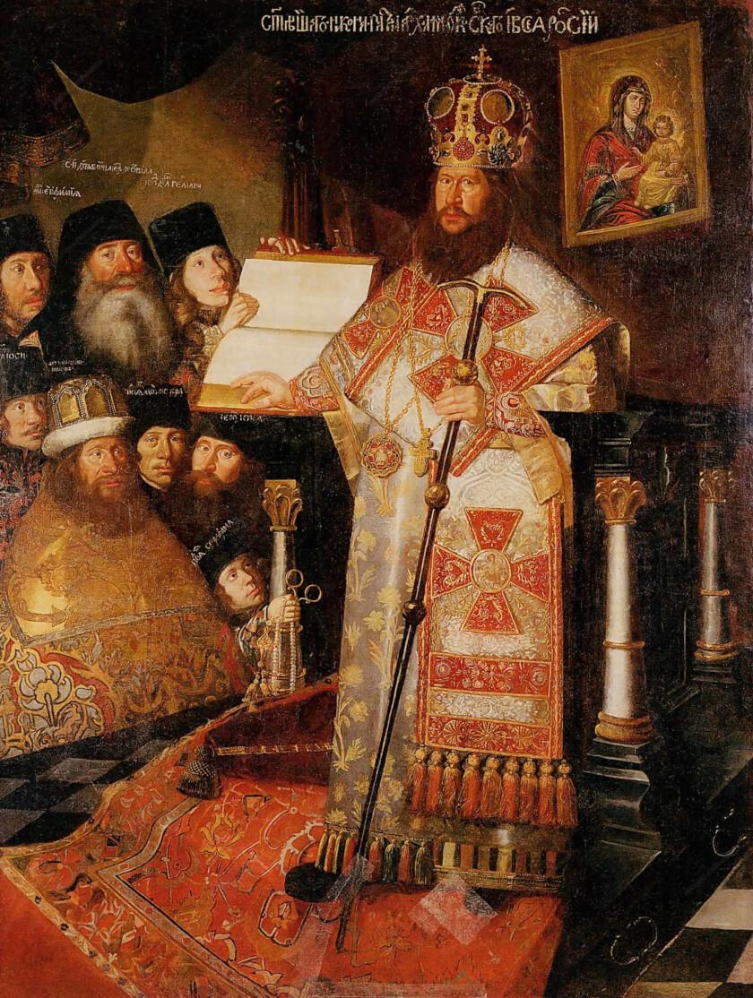 Патриарх Никон с братией Воскресенского монастыря, нач. 1660-х гг.
