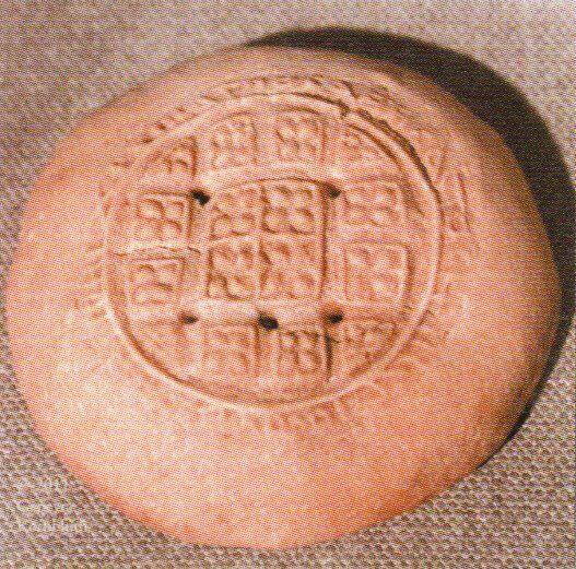 Рис. 8. Древневизантийская просфора VI - VIII века.