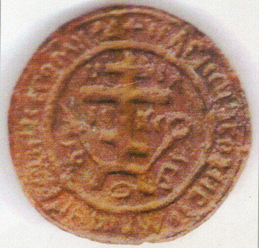 Рис. 17. Просфорная печать XVII века (зеркальный снимок)
